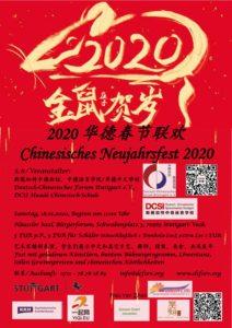 Neujahrsfest 2020